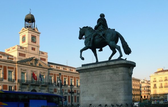 Мадрид , Puerta del Sol