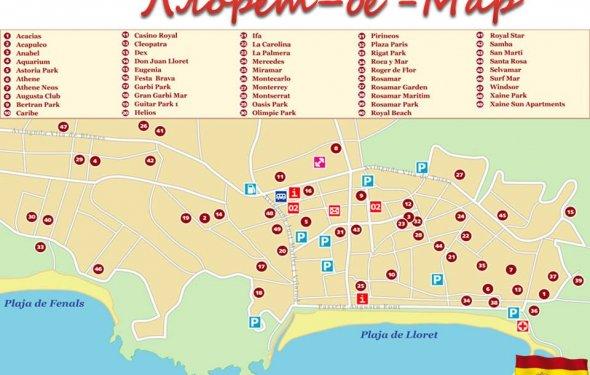 Схематическая карта курорта