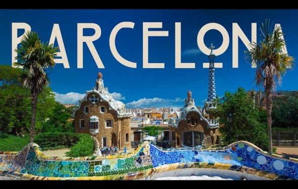 туры в испанию барселона цены